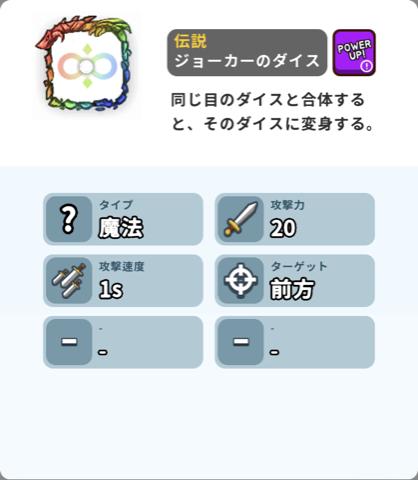 の 光 ランダム 剣 ダイス 協力デッキレシピ